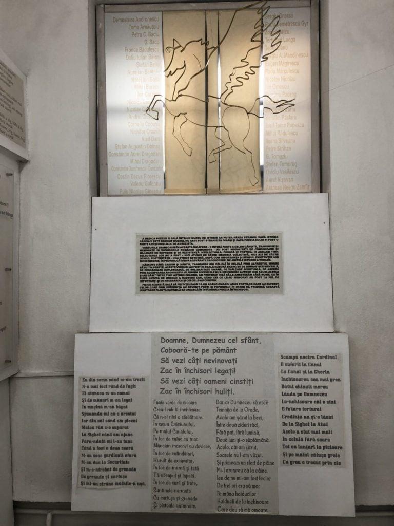 Sighetu Marmatiei - Poezii